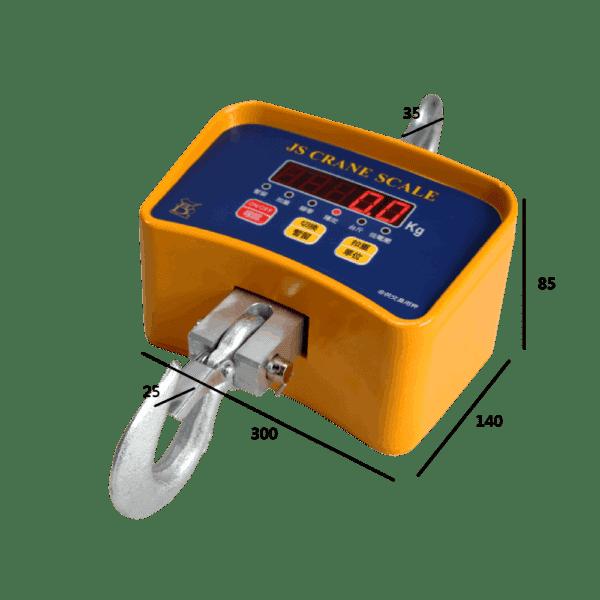 小吊秤|沛禮國際秤重設備專賣