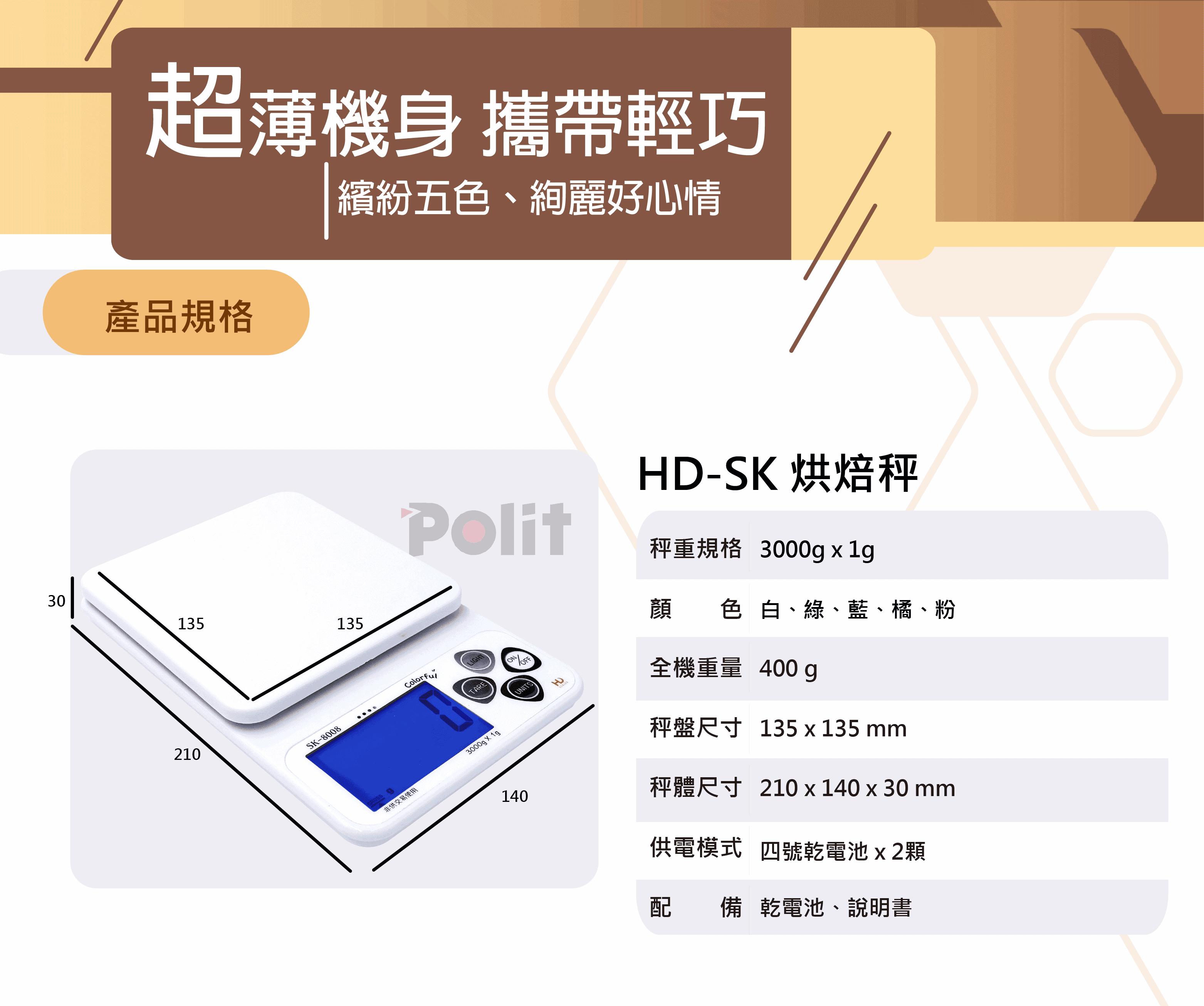 OK HD SK 01