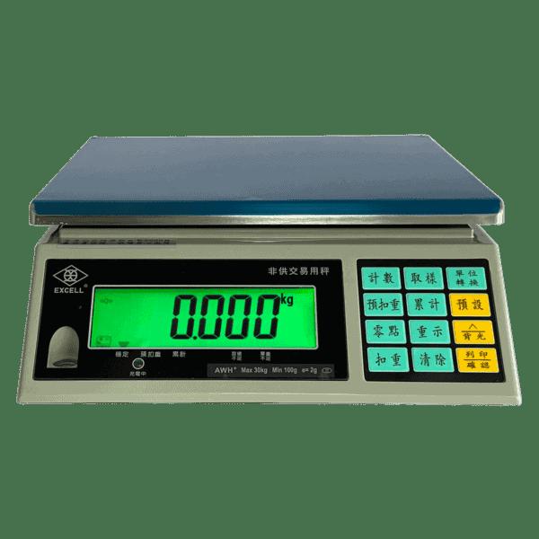 AWH 英展電子秤 | 沛禮國際 Polit 電子秤專賣