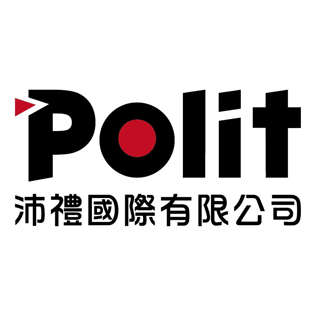 Polit 沛禮國際LOGO | 沛禮國際 Polit 電子秤專賣