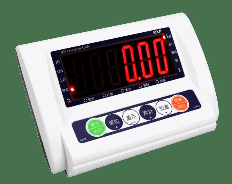 RXP 顯示器 | 沛禮國際 Polit 電子秤專賣