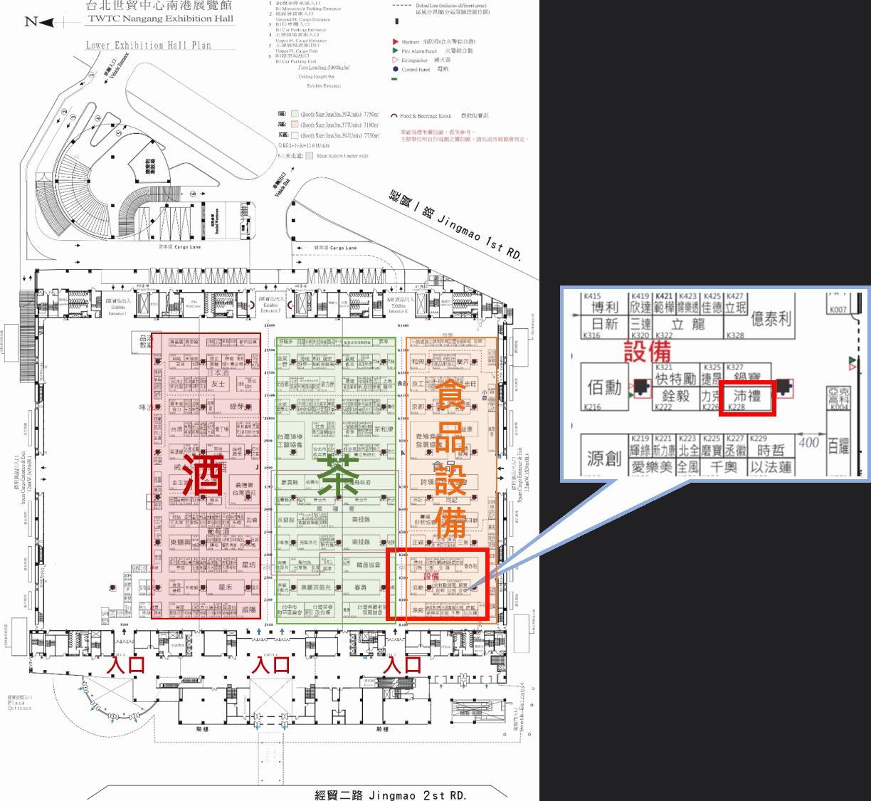 食品設備展攤位平面圖 | 沛禮國際 Polit 電子秤專賣