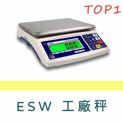 0.ESW