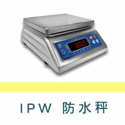 0.IPW  1