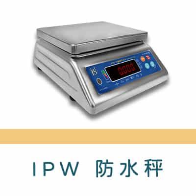 0.IPW