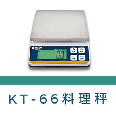 0.KT 66
