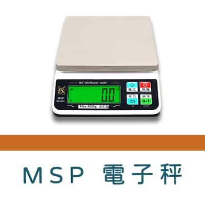 0.MSP