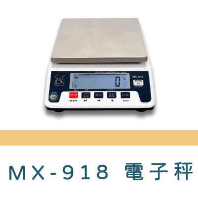 0.MX918
