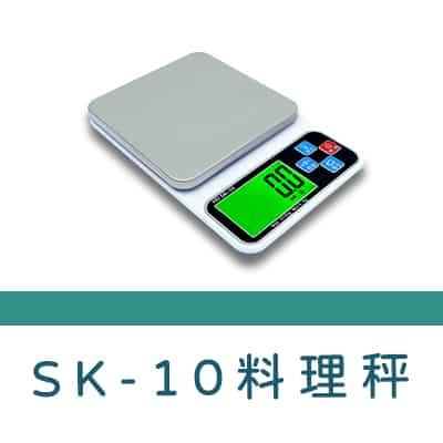 0.SK 10