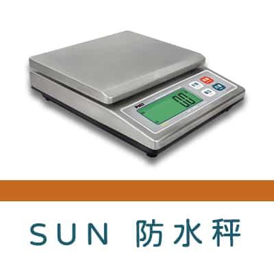 0.SUN  1