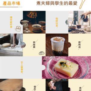 KPT 產品介紹 | 沛禮國際 Polit 電子秤專賣