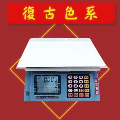 計價秤 春節慶 | 沛禮國際 Polit 電子磅秤專賣