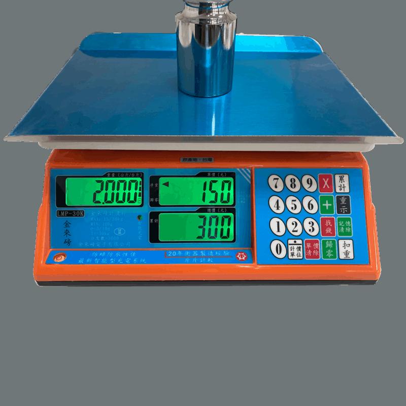 金來磅LMP-30K 計價秤 | 沛禮國際 Polit 電子秤專賣