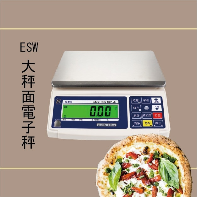 ESW 烘焙月 烘焙秤 料理秤 | 沛禮國際 Polit 電子秤專賣