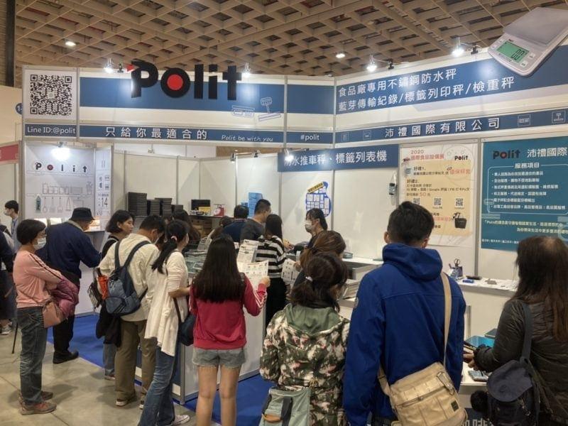 烘焙展 設備展 2021TIBS台北國際烘焙暨設備展 | 沛禮國際 Polit 電子秤專賣