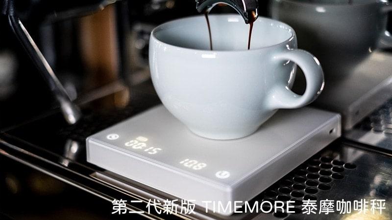 泰摩黑鏡 烘焙月 烘焙秤 料理秤 | 沛禮國際 Polit 電子秤專賣