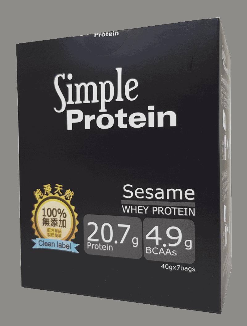 沛禮週年慶 Simple Protein 醇芝麻7入盒裝   沛禮國際 Polit 電子秤專賣