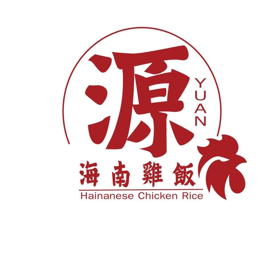 海南雞飯電子秤供應商|沛禮國際