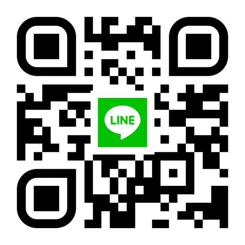 LINE e1624415542104