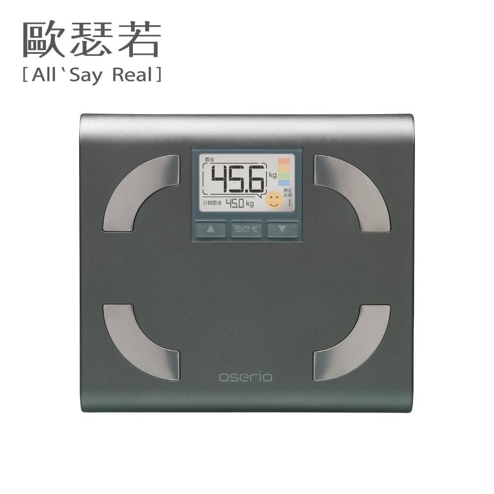 歐瑟若 中文體脂計FFP-330 | 沛禮國際 Polit | 電子秤專賣