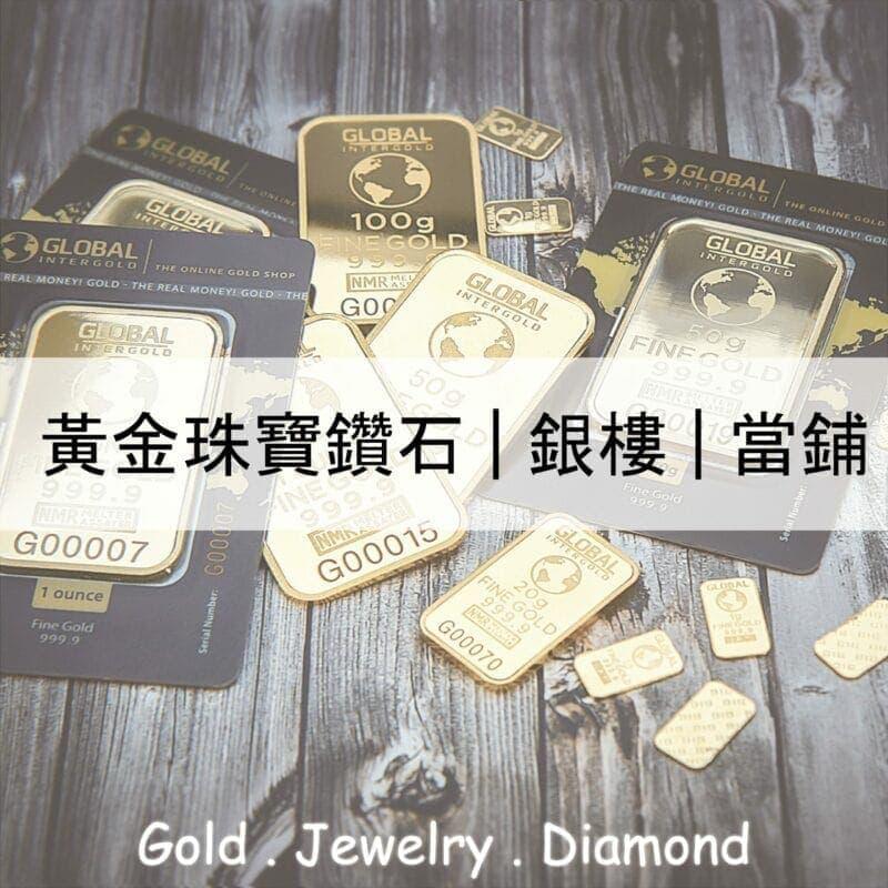 黃金珠寶業者專用秤|沛禮國際