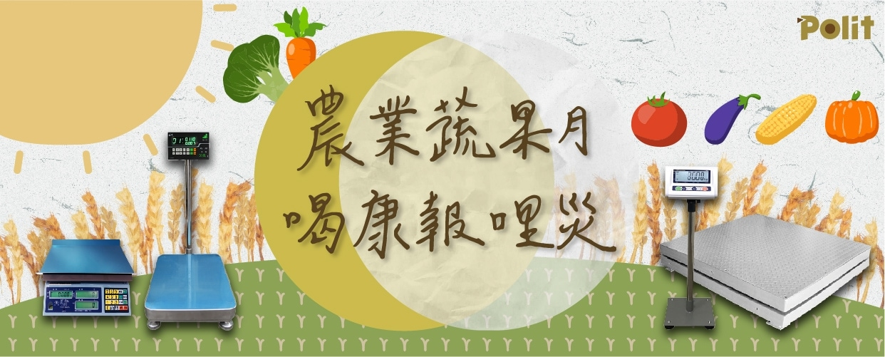 工業banner 07