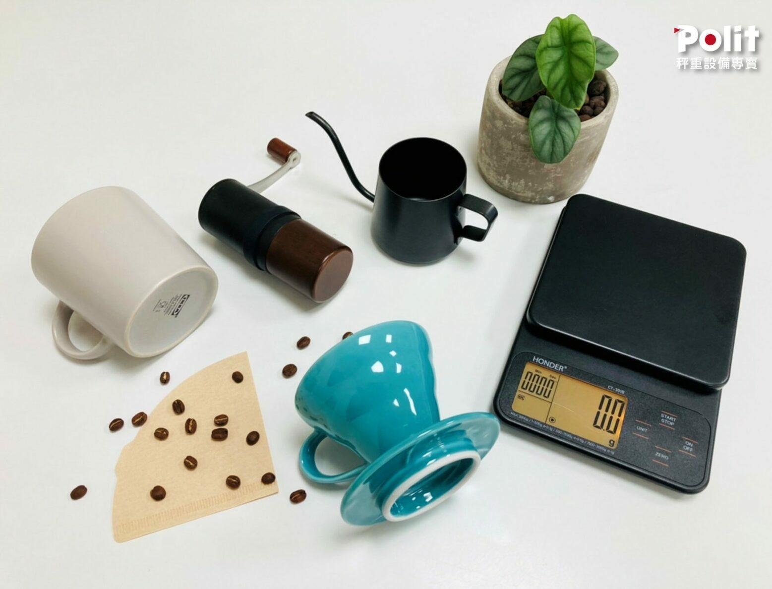 詢問度超高 手沖新手必看器具推薦 手沖咖啡比例 新手練習必備咖啡秤   沛禮國際 Polit 電子秤專賣